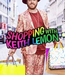Picture Shopping with Keith Lemon Roman Kemp & Emma Bunton