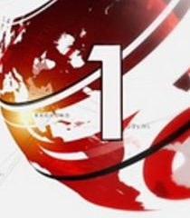 Picture BBC News at One 03/03/2021