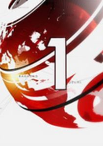Picture BBC News at One 05/05/2021