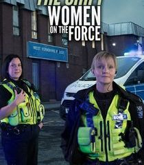 Picture The Shift: Women on the Force Episode 9